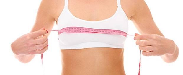 Brustvergrößerung - welche Methode passt zu mir?